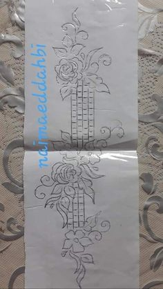 Hand Embroidery Projects, Baby Embroidery, Embroidery Flowers Pattern, Hand Embroidery Stitches, Hand Embroidery Designs, Ribbon Embroidery, Flower Art Drawing, Wreath Drawing, Feather Clip Art