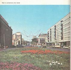 Улица Карла Либкнехта, 1978 год