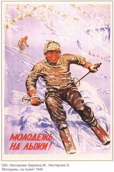 Poster Soviet propaganda USSR 339 by SovietPoster on Etsy, $9.99