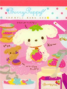 pink Berry Puppy poodle dog mini Memo Pad by San-X Japanese Stationery, Kawaii Stationery, Dog Training Classes, Modes4u, Desktop Accessories, Cute Designs, Sanrio, Kawaii Anime, Poodle