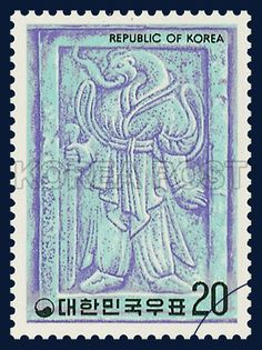 Postage stamps for New Year`s Greetings, Snake, Animals, Turquoise, Blue, 1976 12 01, 연하우표, 1976년12월01일, 1042, 12지신상(뱀), postage 우표