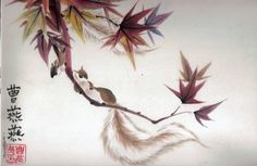 A pair of squirrels in a maple tree in this ink and colored pigments on rice paper. Squirrels represent energy and resourcefulness and maple is the symbol of companionship and compatibility by Tracie Griffith Tso of Reston, Va.