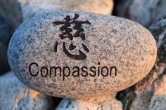 Compassionate Competence: A New Model for Social Work Practice Social Work Practice, Radical Acceptance, Work Goals, Ju Jitsu, Self Compassion, School Psychology, Change Is Good, Motivational Posters, New Model