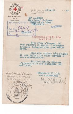 Greece Red Cross Consular Delegation Document From Alexandria
