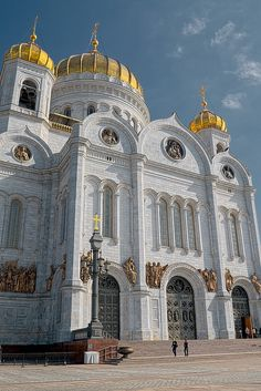 Temple of Christ the Saviour in Moscow, Russia