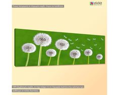 Dandelions, πανοραμικός πίνακας σε καμβά Δειτε το! Dandelion, Deco, Flowers, Plants, Art, Art Background, Dandelions, Florals, Kunst