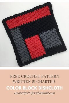 Free crochet pattern, written and charted, on HookedforLifePublishing.com. Video tutorial added on making invisible floats in single crochet. Unique Crochet, Free Crochet, Crochet Designs, Crochet Patterns, Crochet Home Decor, Crochet World, Single Crochet, Jessie, Designers