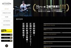 Website'http%3A%2F%2Fsession.gaga.ne.jp%2Freview%2F' snapped on Page2images!