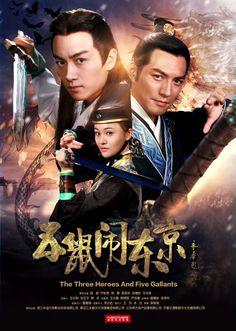 Phim truyện Trung Quốc mới: Ngũ Thử đại náo Đông Kinh http://xemphimone.com/ngu-thu-dai-nao-dong-kinh/