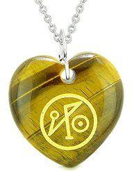 Archangel Michael Sigil Magic Amulet Planet Energy Puffy Heart Tiger Eye Pendant 22 inch Necklace