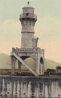Lighthouse, Gatun Locks, Panama.