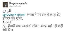 Arvind Kejriwal - Dhongi Aam Aadmi Party #honest #corruption #corrupt #arvindkejriwal #punjab #politics