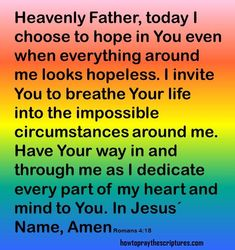 How To Pray Romans 4-18