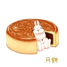 little sweet sacrifice Art Kawaii, Kawaii Chibi, Cake Drawing, Food Drawing, Rabbit Art, Rabbit Food, Cute Food Art, Cute Art, Chibi Food