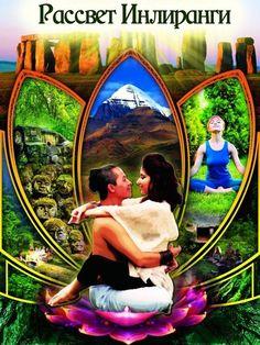 "E-book ""the Dawn of Inliranga"" abridged version"