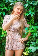 Ukrainian Single Girl (Bride): Julia eyes, 20 years old | ID169048