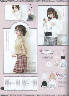 Japanese fashion and music