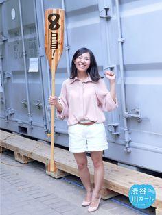 Shibuya River-girl Street Snap #18 Yuki, Jingu-dori Park