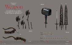 A variety of weapons from Bloodborne. Bloodborne Concept Art, Bloodborne Art, Bloodborne Cosplay, Riot Points, Infamous Second Son, Ps4 Exclusives, Old Blood, Concept Weapons, Game Concept
