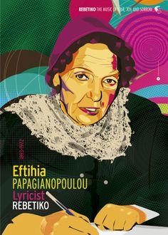 Tribute to Rebetiko Greek Music featuring Eftihia Papagianopoulou by Maria Papaefstathiou Greek Plays, Greek Music, Concerts, Web Design, Jokes, Comic Books, Movie Posters, Photos, Vintage