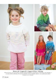 Kids Pocket 03_color_PRINT28.jpg (Изображение JPEG, 1039×1476 пикселов) - Масштабированное (58%)