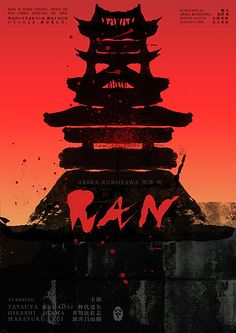 Ran (乱) by Akira Kurosawa - 1985 - Artist: Tony Stella, an Italian Illustrator who creates expressive hand painted film posters. (19 images) #Yellowmenace #AsianCinema #AsianFilm