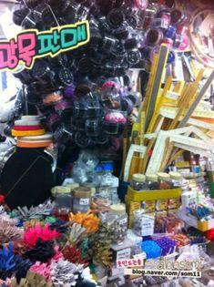 [d.i.y 재료]동대문 종합시장 추천업체#1 : 네이버 블로그 Needle Felting, Decor, Decorating, Inredning, Interior Decorating, Deck, Dekoration, Felt Crafts, Decoration