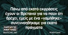 Greek Memes, Funny Greek Quotes, Stupid Funny Memes, Funny Photos, Laugh Out Loud, Psychology, Lol, Greeks, Common Sense