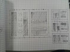 e214a_w3_이호정_sketch