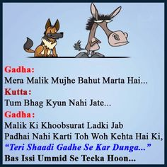 Dog And Donkey Funny Joke Funny Jokes In Hindi, Best Funny Jokes, Donkey Funny, Entertainment, Jokes In Hindi