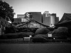 Garden next to Chōwaden Reception Hall in Tokyo.