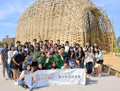 2015年7月27日、東アジア文化都市2015の青少年交流事業の取材で、信濃川沿いにある水と土の芸術祭2015の参加作品「新潟の夢」を訪れました。記事はこちら→ http://www.asahi.com/articles/ASH7Z3VXNH7ZUOHB005.html
