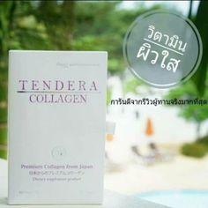 อย่าช้า  Tendera Collagen อาหารเสริม เท็นเดร่า คอลลาเจน 30 แคปซูล 1 กล่อง  ราคาเพียง  890 บาท  เท่านั้น คุณสมบัติ มีดังนี้ ปรับผิวให้ขาวใส แบบมีออร่า ช่วยปัญหาผิวหมองคล้ำ, สีผิวไม่สม่ำเสมอ ให้เรียบเนียนขาวเสมอกัน ลดรอยหมองคล้ำรอบดวงตา ช่วยปัญหาสิว ฝ้า กระ จุดด่างดำ บำรุงผิวที่แห้งกร้านขาดความชุ่มชื่นให้ผิวเด้งอิ่มน้ำ ช่วยกระชับรูขุมขุนและ ริ้วรอยเหี่ยวย่น