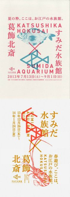 More ab fab Japanese design.
