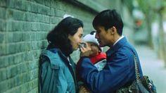 Farewwll China 1991