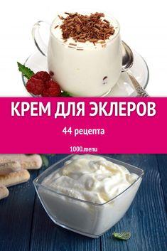 Prepare cream for eclairs with and smo . Recipes With Whipping Cream, Cream Recipes, Eclairs, Pudding Recipes, Cake Recipes, Creme, Vegetarian Recipes, Cooking Recipes, Dessert Decoration