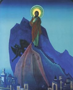 Nicholas Roerich - Temptation of Christ. 1933