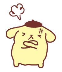 Purin Line Stamps Yellow Aesthetic Pastel, Baby Pink Aesthetic, Memes Lindos, Dibujos Cute, Memes Br, Sanrio Characters, Cute Doodles, Cute Memes, Line Sticker
