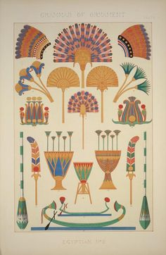 Egyptian no. 2: the lotus and papyrus, with feathers and palm branches.