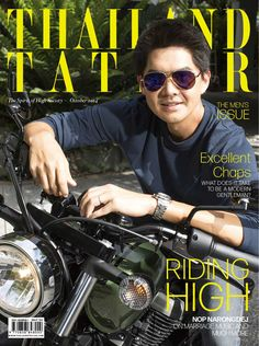 Thailand Tatler October 2014