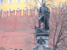 Monument to Emperor Alexander I. Emperor, Moscow, Statue Of Liberty, Winter, Statue Of Liberty Facts, Winter Time, Statue Of Libery, Winter Fashion