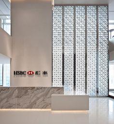 entry PORTFOLIO - HSBC - Robarts Interiors and Architecture