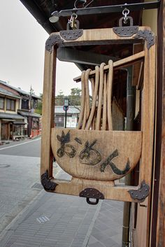 noodle shop sign, Kyoto