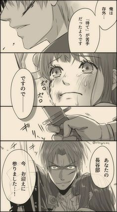 埋め込み Manga Anime Girl, Manga Couple, Funny Anime Pics, Anime Fantasy, Touken Ranbu, Wow Products, Poses, Shoujo, Anime Love