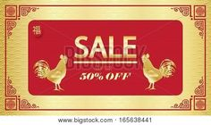 Chinese new year sale discount voucher design template. Vector illustration. China Asian traditional ornament with rooster, lantern, flowers, fortune symbol. For Advertising, Holiday Spring, Marketing, Shopping, Gift card. Hieroglyph translation: Chinese