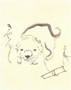 Puppy - Sengai