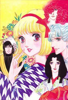 Feh Yes Vintage Manga Anime Chibi, Manga Anime, Cartoons Magazine, Old Anime, Manga Artist, Old Cartoons, Manga Illustration, Retro Art, Manga Drawing