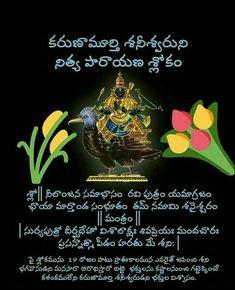 Vedic Mantras, Hindu Mantras, Hanuman, Krishna, Kundalini Meditation, Telugu Inspirational Quotes, Bhakti Song, Swami Vivekananda Quotes, Astrology Books