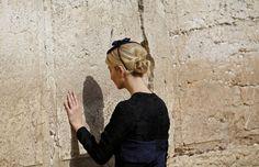 """#موسوعة_اليمن_الإخبارية l بالفيديو ..هكذا أصبحت إيفانكا ترامب يهودية ودافعت عن """"يهودية القدس"""""""