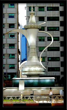 Coffee Pot Fountain in Abu Dhabi